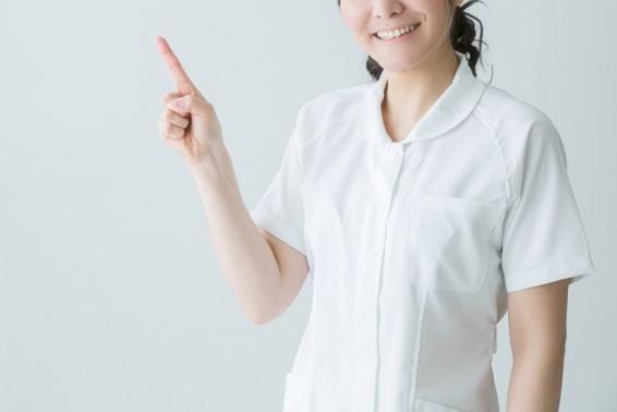 看護師 ボーナスカット