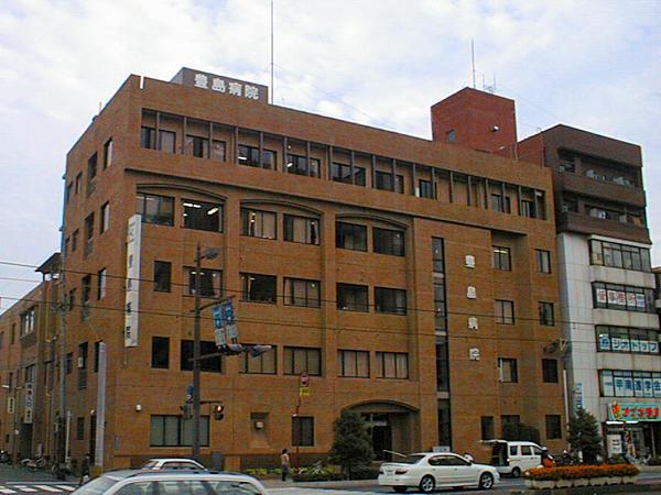 医療法人 敬親会 豊島病院