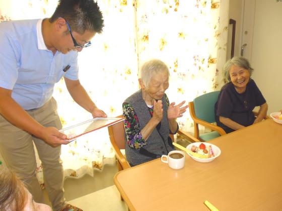 サービス付高齢者住宅 ロイヤルレジデンス川島弐号館