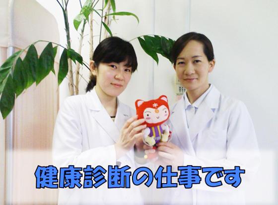 公益財団法人 神奈川県結核予防会