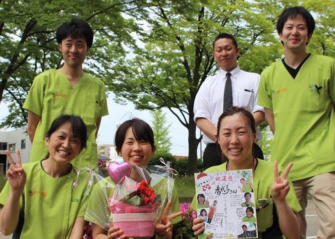 あわーず千葉松戸訪問看護リハビリステーション