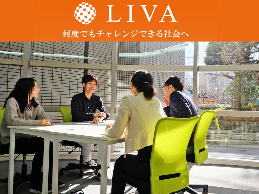 株式会社リヴァ 復職支援施設 リヴァトレ高田馬場