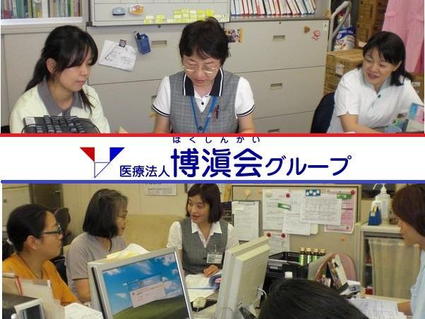 (医)博シン会 居宅介護支援事業所 くるみ