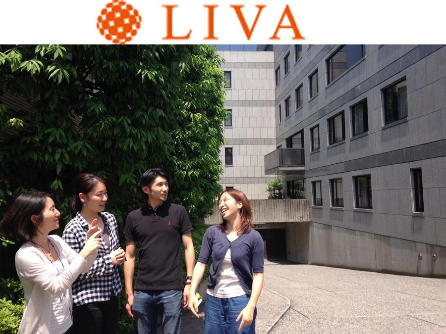 株式会社リヴァ 再就職支援施設 リヴァトレ市ヶ谷