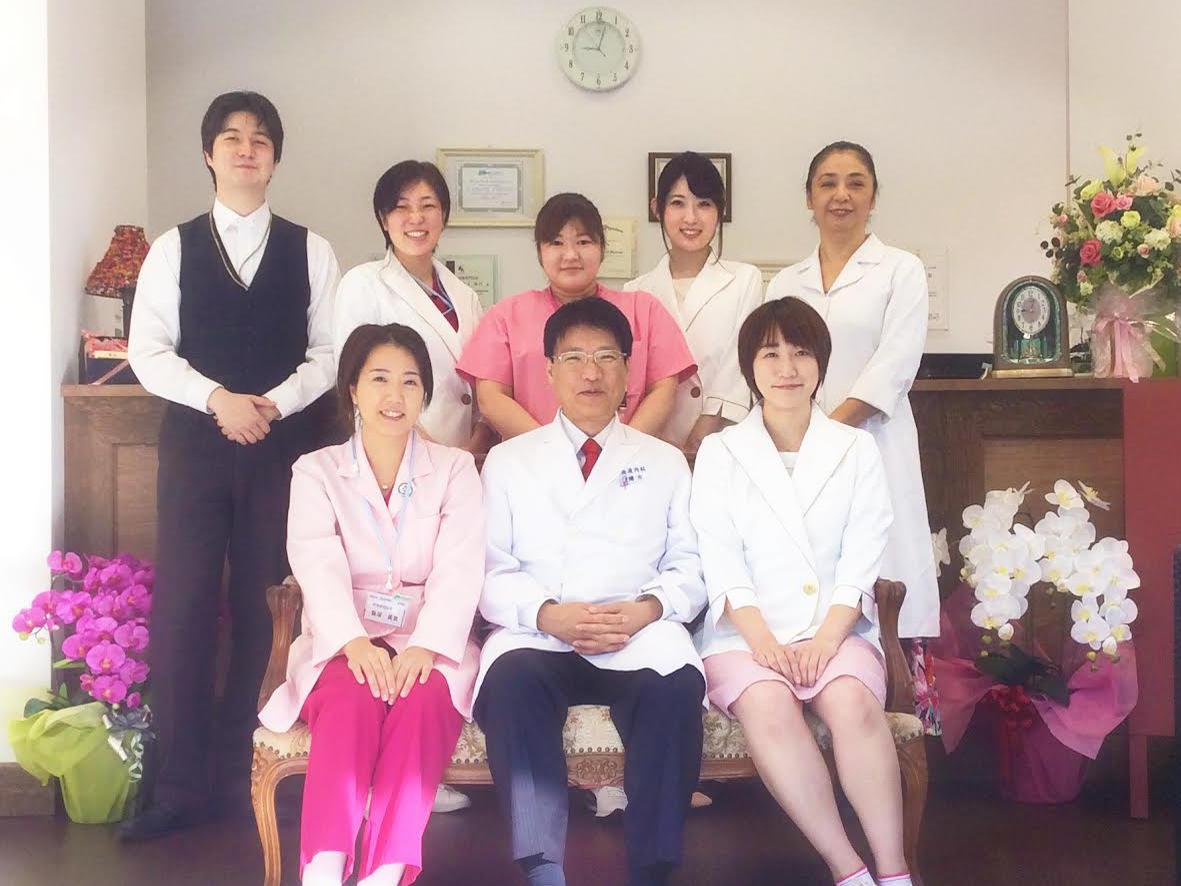 東京血液疾患診療所
