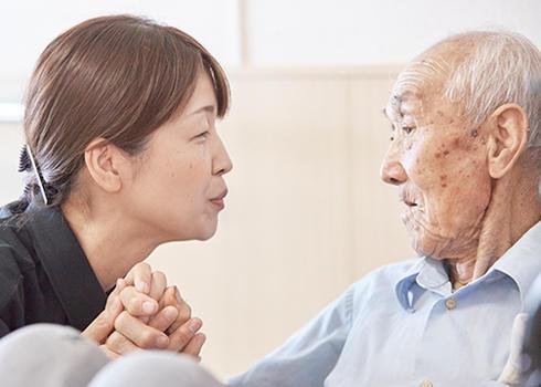 社会福祉法人 慈恵会 特別養護老人ホーム ゆいの里