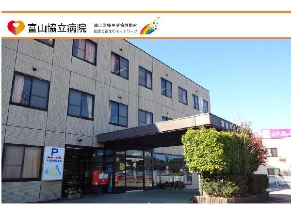 富山 市 救急 医療 センター