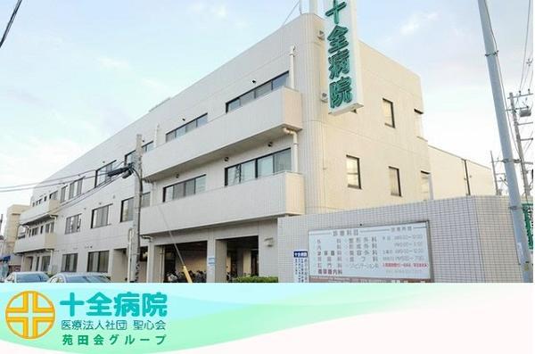 医療法人社団聖心会 十全病院