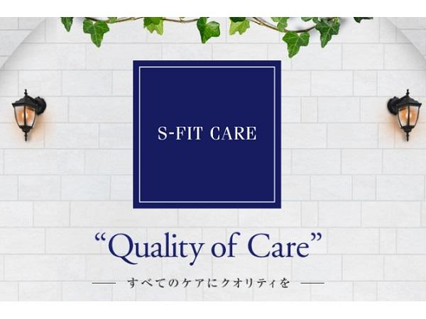S-FITケア 西品川店 【デイサービス】