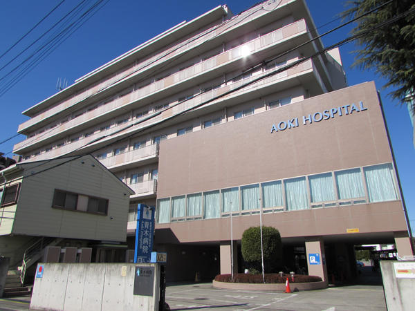 「青木病院 東京都調布市」の画像検索結果