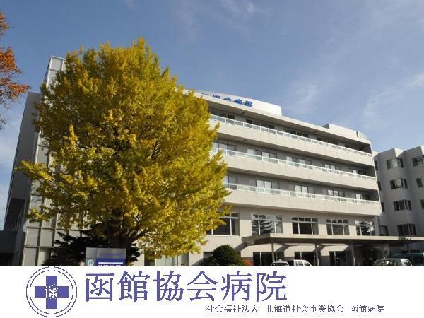 社会福祉法人北海道社会事業協会 函館病院 常勤 理学療法士求人 採用情報 北海道函館市 直接応募ならコメディカルドットコム