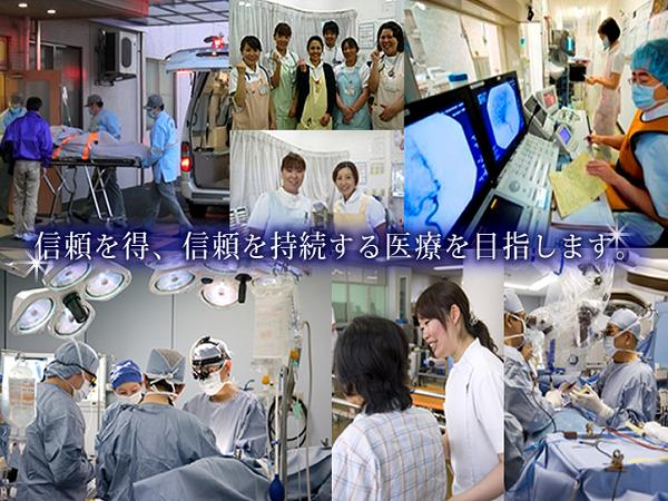 医療法人 石岡循環器科脳神経外科病院