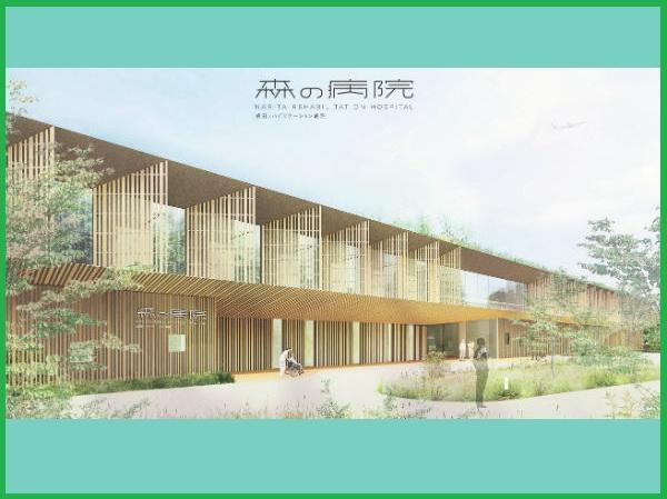 医療法人社団心和会 成田リハビリテーション病院