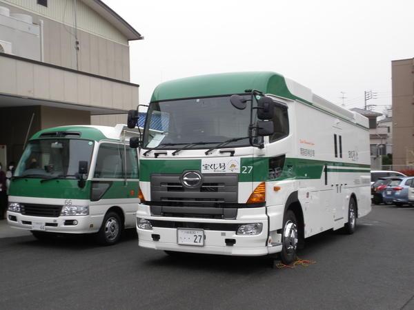 一般財団法人京浜保健衛生協会 本部診療所(中型・大型ドライバー)