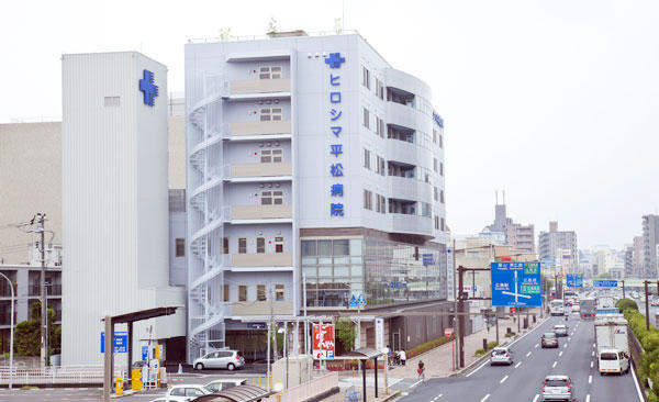 ヒロシマ平松病院