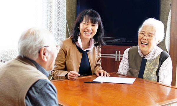 社会福祉法人 秀峰会 青葉の大地 介護保険センター