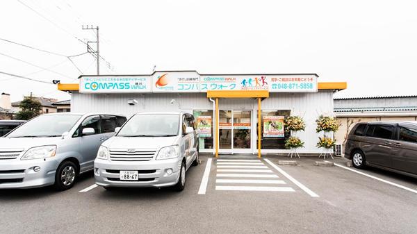 コンパスウォーク桶川店【リハビリ特化型デイサービス】