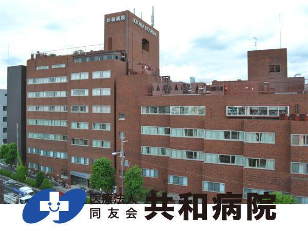 東 大阪 市 な が はら 病院