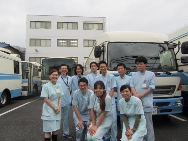 関東予防医学診療所