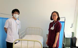 医)英継会 東京血液疾患診療所