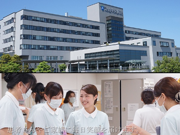 津山中央病院