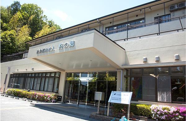 社会福祉法人 柊の郷 【障がい者支援施設】