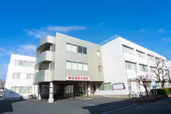 春日部厚生病院(地域連携室)