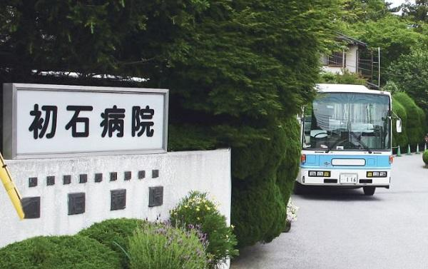 医療法人社団柏水会 初石病院 訪問看護部門