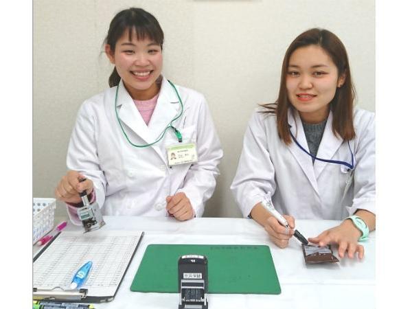 一般財団法人京浜保健衛生協会 本部診療所《健診受付》