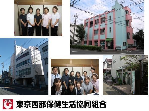 すぎなみ中央訪問看護ステーション(東京西部保健生活協同組合)