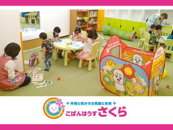 こぱんはうすさくら川崎港町教室