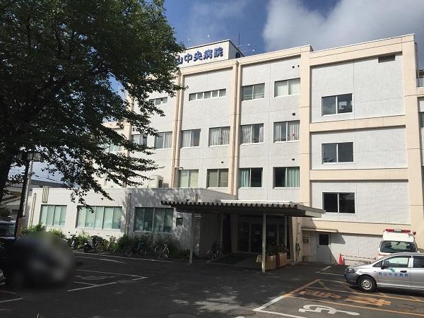 医療法人 狭山中央病院