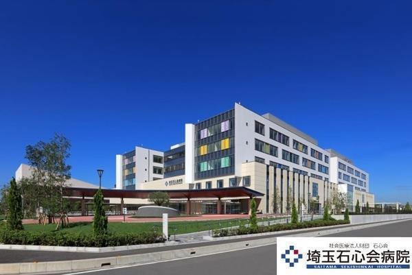 埼玉石心会病院