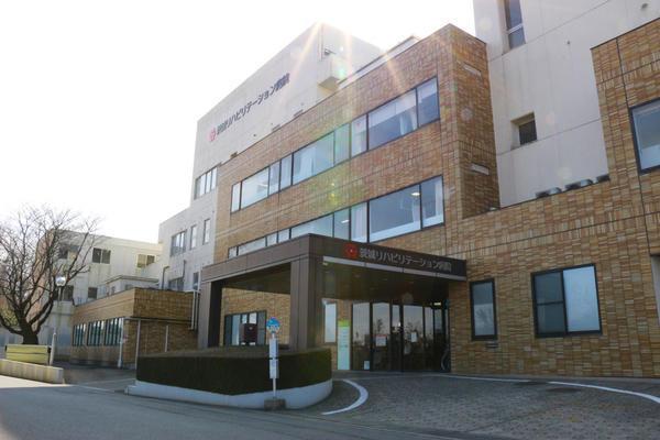 茨城リハビリテーション病院