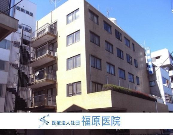 (医)福原医院