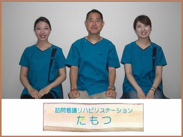 訪問看護リハビリステーションたもつ(2018年7月オープン)
