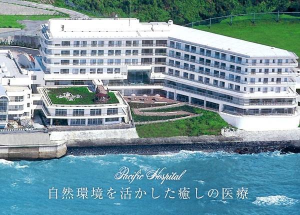 ふじの 温泉 病院