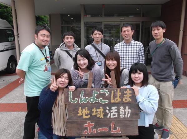 社福)横浜共生会 しんよこはま地域活動ホーム《地域活動総合施設》