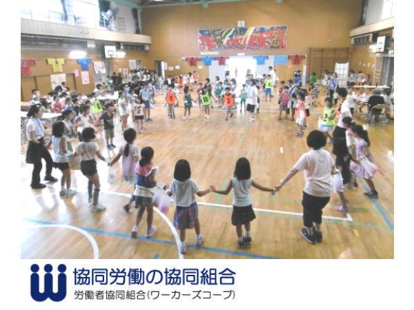 学童保育所 板橋区志村第一小学校あいキッズ