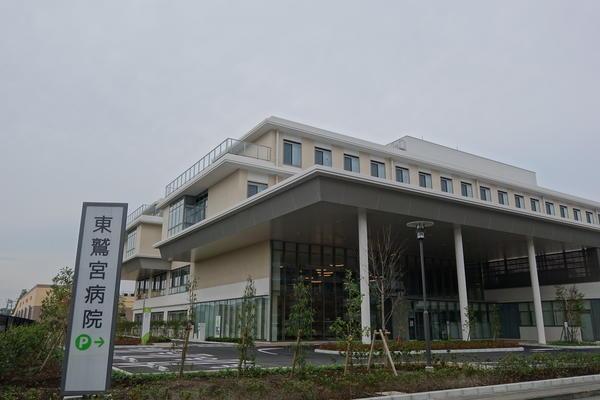 東鷲宮病院 人工透析センター