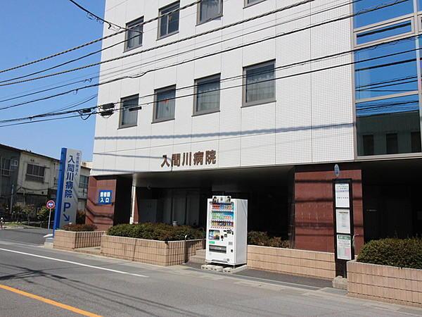 入間川病院(透析センター)
