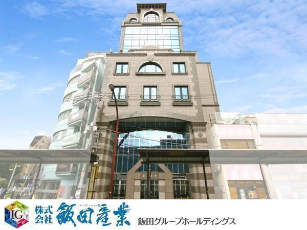 株式会社 飯田産業