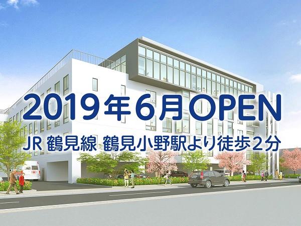 医療法人社団協友会 横浜鶴見リハビリテーション病院(2019年6月OPEN)