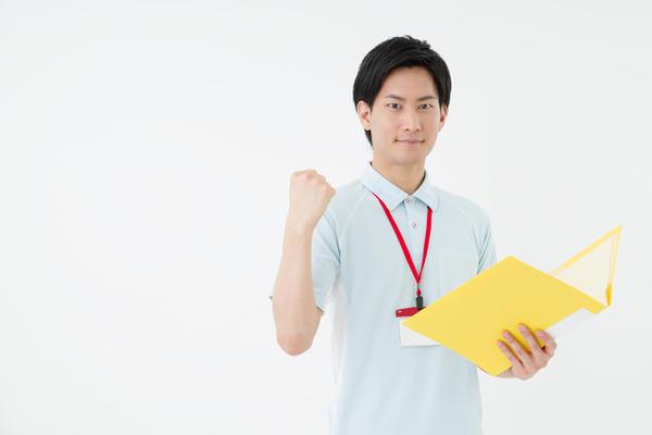 静岡サニーメディカルクリニック