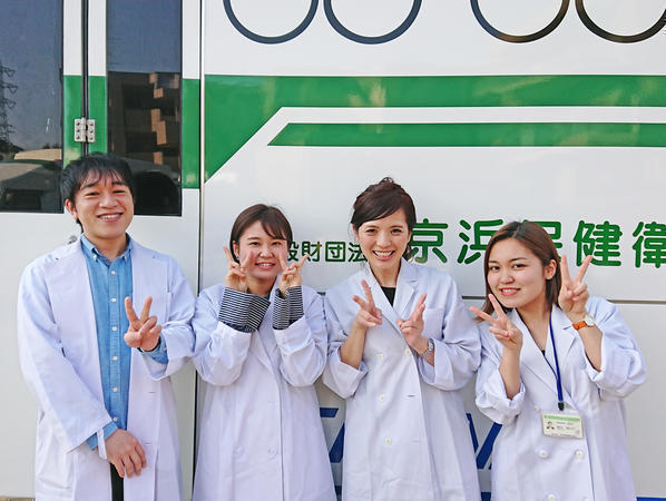 一財)京浜保健衛生協会 本部診療所《健診受付》