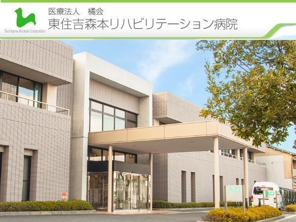 森本 病院 大阪