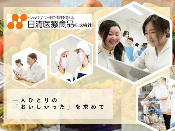 特別養護老人ホーム ことりの郷(厨房)2019年4月オープン!