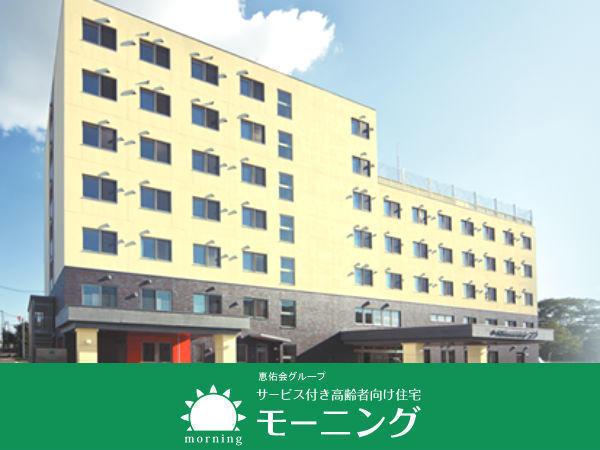 札幌市介護求人