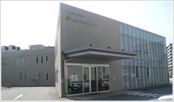 あさいクリニック 歯科受付 医療事務求人 採用情報 愛知県瀬戸