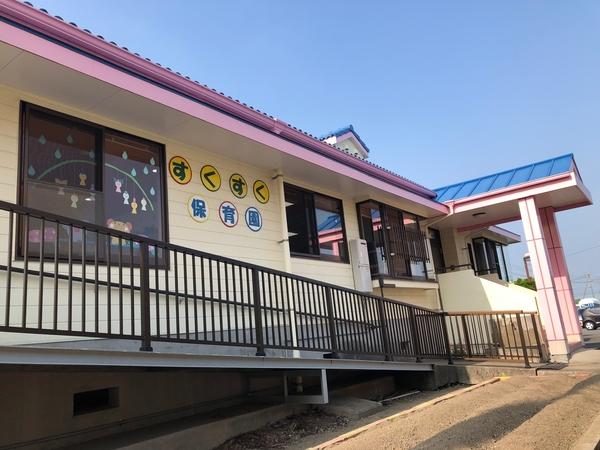 医療法人 祐里会 姉川病院 院内保育施設 すくすく保育園